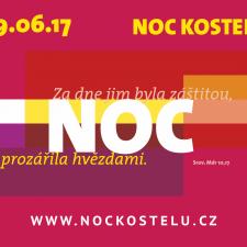 nk_motto_2017
